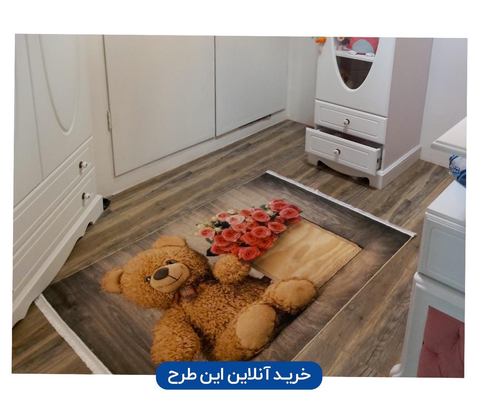 طرح فرش کودک